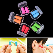 2Pcs Anti-noise Soft Ear Plugs Sound Insulation Ear Protection Earplugs Sleeping Plugs For Travel Noise Reduction With Case(China)