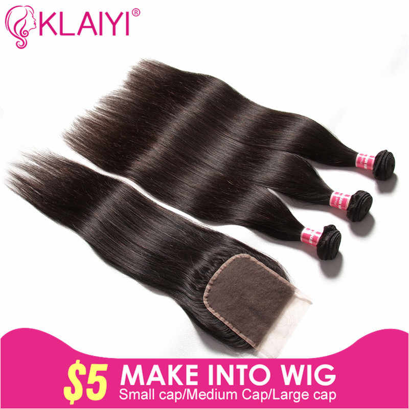 KLAIYI Hair $5 Make Into WIG Straight Hair Bundles With Closure 100% Human Hair With Closure Remy Hair Weaves With Lace Closure