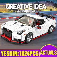 Yeshin Creative Moc Toys Technic Car The 20518 GTR R35 Racing Car Set Car Model Toys Kids Christmas Gifts Building Blocks Bricks