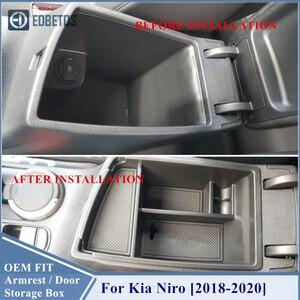Image 2 - รถกล่องสำหรับKia Niro 2018 2019 2020อุปกรณ์เสริมถาดคอนโซลกลางสีดำ
