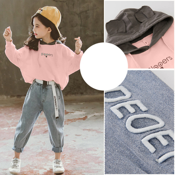 Sweatshirt + Pants (2pcs)  5
