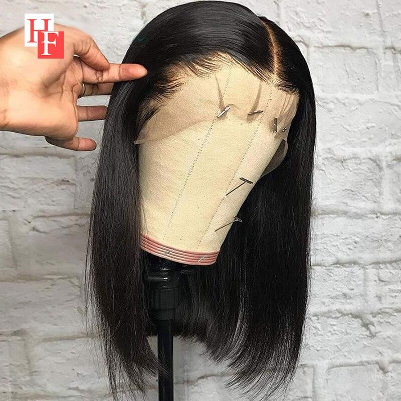 Hf brasileiro em linha reta bob peruca 13x4 peruca dianteira do laço 100% remy perucas de cabelo humano para as mulheres negras pré arrancadas peruca do laço bob peruca