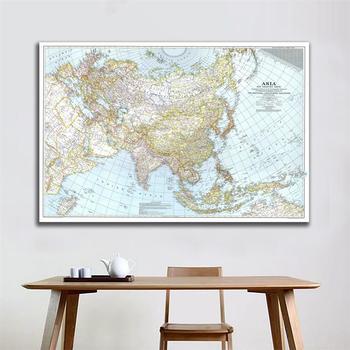 Tamaño A2 edición 1942 Mapa de lienzo fino de Asia y áreas adyacentes para decoración de pared de clase de oficina
