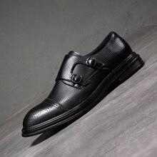 גברים שמלת נעלי עור רשמיות עסקי פנאי גברים נעלי אוקספורד נעלי חתונה מסיבת מבטא אירי נעלי