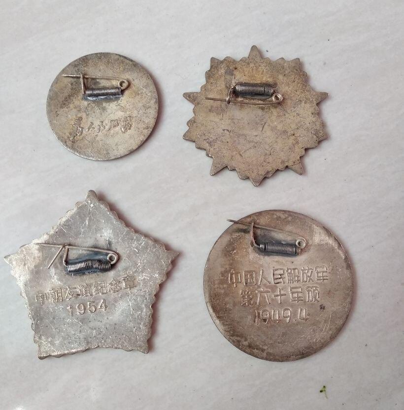 4 винтажная Северная Корейская военная медаль памятная медаль сувенирная медаль