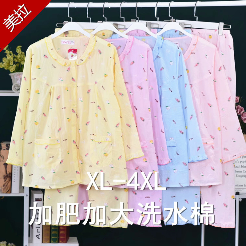 Pajamas Women's Spring And Autumn Washed Cotton Long-sleeved Cardigan Summer Thin Section Summer Thin Cotton Large Size Cotton C