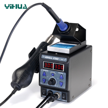 цена на 2 in 1 Rework Station YIHUA 8786D Upgraded Version SMD Soldering Station Double Digital Display Cool Hot Air Gun Soldering Iron