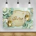 Laeacco винтажный цветок Рамадан фестиваль ИД фонарь постер Золотой звезда портрет фото фон фотография Фон Фотостудия