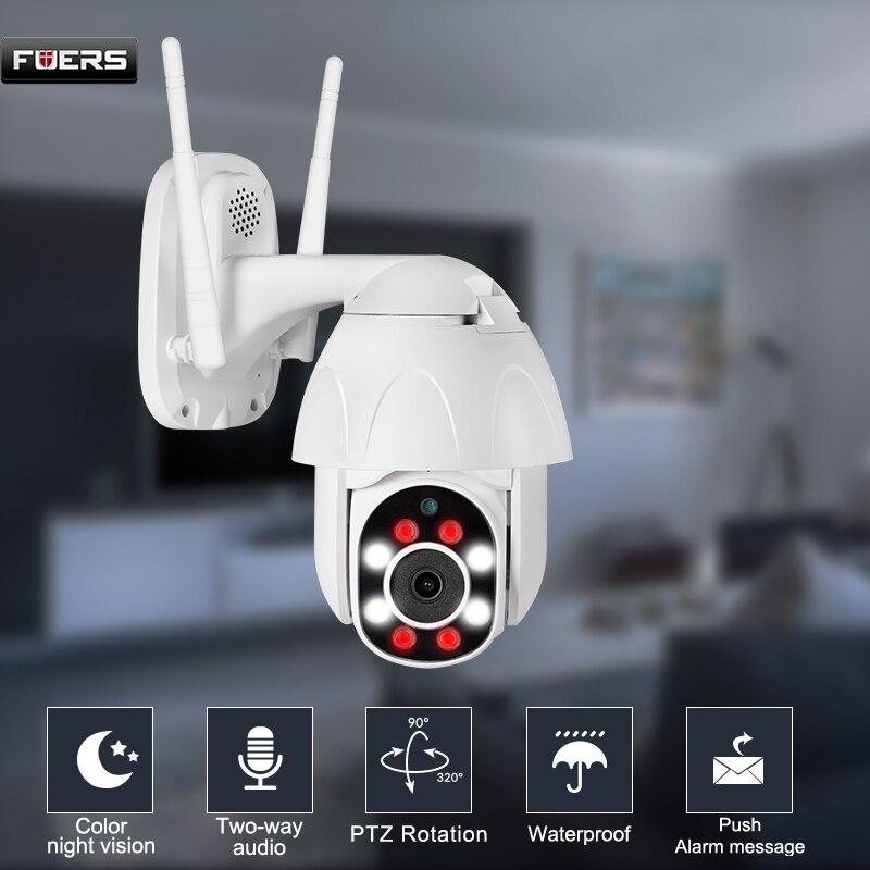 FUERS CCTV IP Camera HD1080P WIFI Dome Camera Home Security Surveillance Alarm System Night Vision Surveillance  Remote Monitor