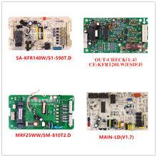 SA-KFR140W/S1-590T | saída (1.4)| mrf25ww/SM-810T2.D | MAIN-LD (v1.7) | MAIN-FJZ | MAIN-EA 1.8 | MAIN-CJ2 (v2.2) | MAIN-120S2 (ga) usados