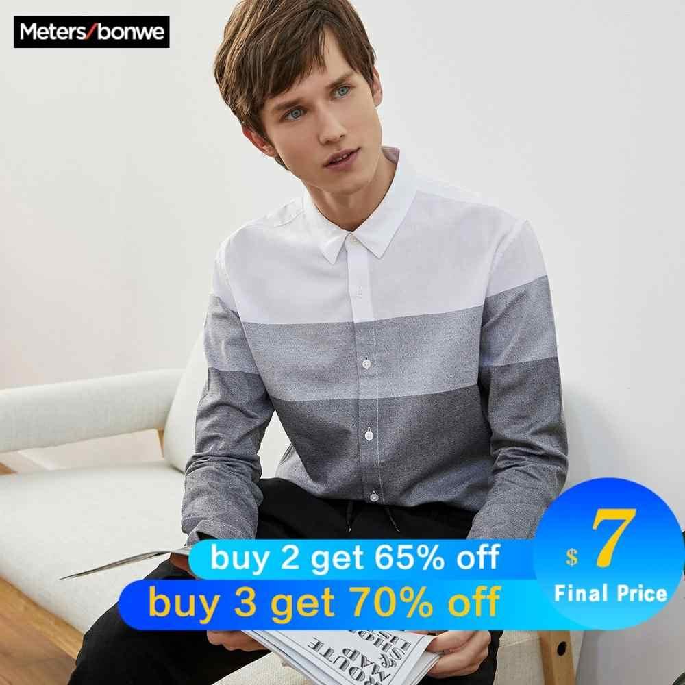 Metersbonweブランド男性スマートカジュアルストライプシャツ春の秋の男性スリム長袖シャツ正規コットン男性の基本的なトップス