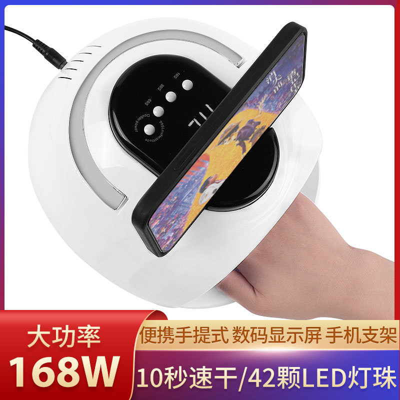 168W Smart Lamp Nail LED UV Lamp Dryer LCD Timer Multicolors For Curing UV Gel Polish Nail Art Tools