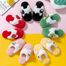 Cartoon fruit Kids Winter Warm Slippers Cotton Kids Plush Slippers Non-slip Kids Home Indoor Shoes For 3-7Years Boys&Girls D35 цена 2017