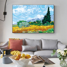 Van Gogh Wheat Field with Cypresses Art Canvas Print Painting Famous Abstract Wall Picture Living Room Home Decoration Poster