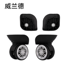 Factory outlet luggage wheels  pull wheel accessories makeup trolley replacement casters accessorie Parts black Wheels