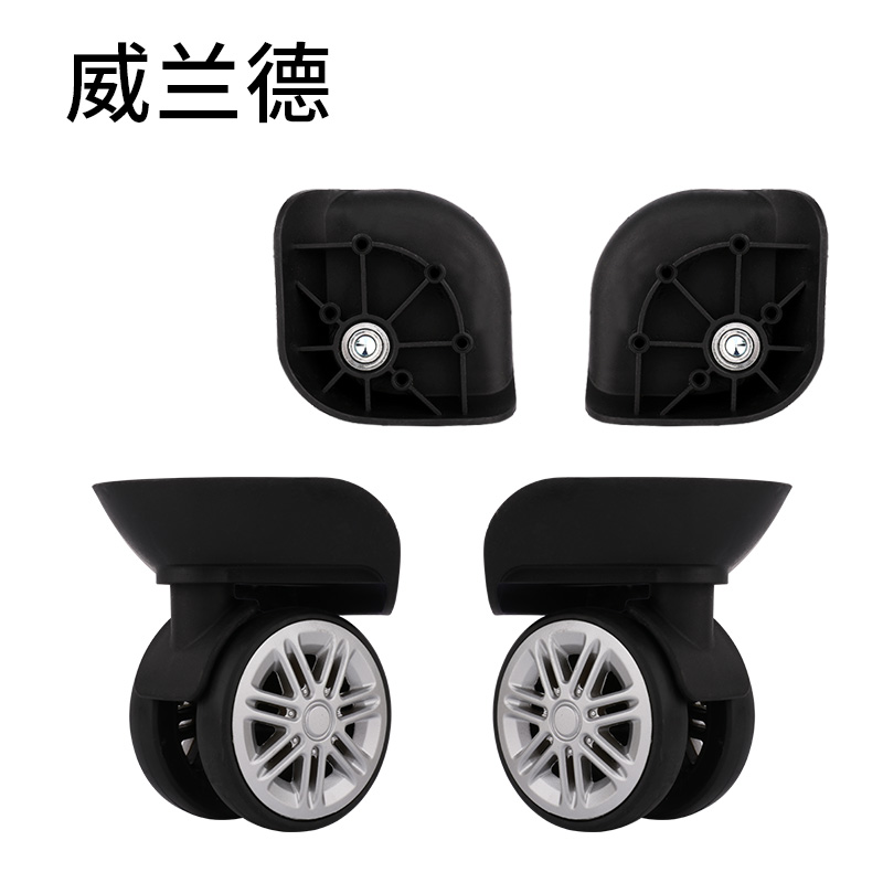 Suitcase  Casters Wheels  Pull Wheel  Bag Accessories Makeup Trolley Luggage Replacement Casters Accessorie  Parts Black Wheels