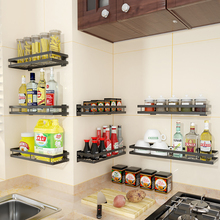 Кухня Органайзер настенный кронштейн держатель Полка для хранения на стене для специй стойка для банок шкаф полки Кухня гаджеты расходные ...