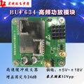 BUF634 модуль высокочастотного усиления мощности 2 5 Вт/32 В выход 09 широкополосный DC усилитель Кондиционер