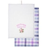 Towel Set Of 2 pcs Caring Mom, 50X30cm, Mahra White + Linen Cage.