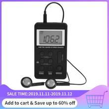 Универсальный мини радио Портативный AM/FM двухдиапазонный стерео карманный радиоприемник с ЖК-дисплеем и наушниками и перезаряжаемой батареей