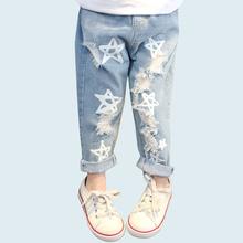 Nowe mody złamane dziury dzieci dżinsy dla dziewczynek chłopców wiosna dorywczo luźne dżinsy zgrywanie dżinsy dla dzieci dziewczynek dżinsy ubrania dla dzieci tanie tanio ALIJUTOU Na co dzień Pasuje prawda na wymiar weź swój normalny rozmiar ch392 Elastyczny pas Unisex Drukuj REGULAR light