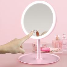 LED-owe lusterko toaletowe do makijażu lampa naturalne światło zwierciadło podstawka 3 tryby oświetlenia tanie tanio STAINLESS STEEL CN (pochodzenie) Podświetlany ROUND Nowoczesne 6 cal led cosmetic mirror Wyposażone Oprawione lustra SILVER