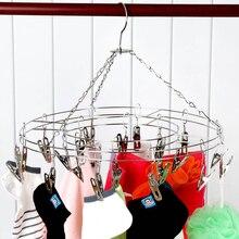 Вешалка для одежды, 20 зажимов, прищепки из нержавеющей стали, сушилка для одежды, вешалка для одежды, подвесной Носок, ткань для детской одежды