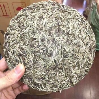 300g Chinese Fujian Old Fuding White Tea Cake Natural Organic White Tea Silver Needle Bai Hao Yin Zhen Tea Fuding White Tea 1