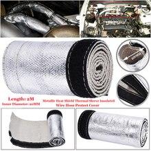 Теплоизоляционный рукав 2 м, Теплоизоляционный чехол для проволоки и кружки, металлический теплозащитный чехол для ткацких трубок с теплои...
