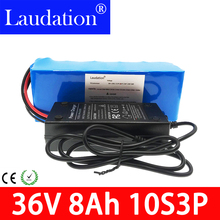Laudation 36V 8Ah 500W High Power and Capacity 42V 7.8ah Li-Ion Battery Motorcycle Electric Car Bicycle Scooter with BMS charger цена