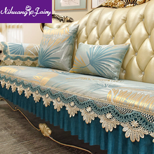 Sofa cushion European-style high-end luxury simple modern light luxury style leather cushion cover non-slip Nordic