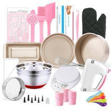 MCK полный набор для выпечки пирога хлебопекарные инструменты для начинающих взрослых-21 шт. оборудования для выпечки