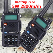 2PCS professional two way radio ht baofeng uv 5r 2800mah mateur long range walkie talkie 10 km Hunting hamRadio CB Transmitter