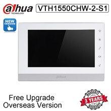 Monitor VTH1550CHW-2-S1 para interiores, pantalla táctil capacitiva TFT de 7