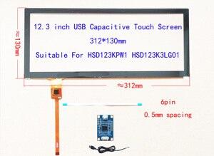 12,3 дюйма Автомобильный сенсорный экран для LCD-LQ123K1LG03 HSD123KPW1 с поддержкой USB контроллера Win8 10 Raspberry Pi 312 мм * 130 мм