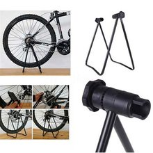 Weg Mountainbike Driehoek Verticale Stand Display Wiel Hub Bike Repair Stand Kickstand Voor Fiets Reparatie Floor Parking Rack(China)
