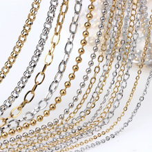 High Quality Various Styles of Stainless Steel Charm Chain Plating True Gold Link DIY Anklet Necklaces Bracelet Jewelry Making