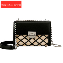 Fashion Female 2019 New Diagonal Cross Bag Simple Hollow Chain Lock Shoulder Woman Famous Luxury Brand Package
