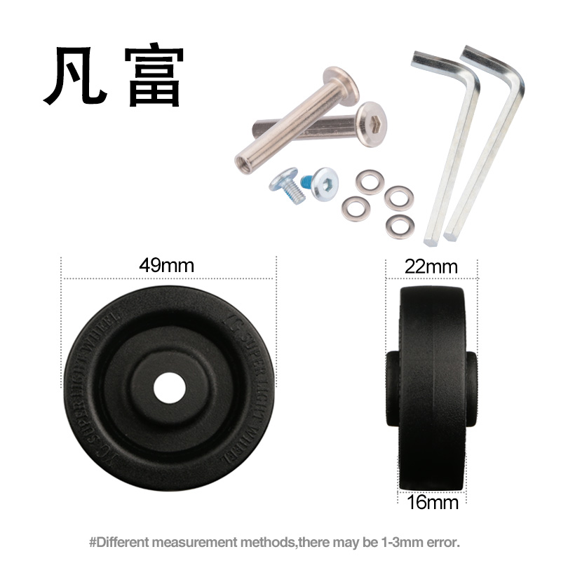 Luggage Suitcase Replacement Wheels Accessories Travle  Luggage Single Casters  High Quality  Wear Resistant Password Box Wheels