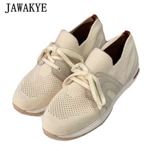 Women Sneakers Vulcanize-Shoes Tennis-Trainers Elastic Autumn Brand Lace-Up Knitting