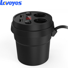 цена на Car Power Adapter Dual USB Car Cup Holder USB Charger Digital Display One To Two Cigarette Lighter Vehicle Power Splitter 11745