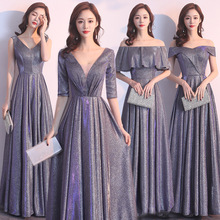 Bridesmaid Dress Party-Gowns Wedding Formal Women V-Neck Floor-Length Lace-Up Gray Sequin