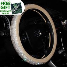 С украшением в виде кристаллов Автомобильный руль охватывает