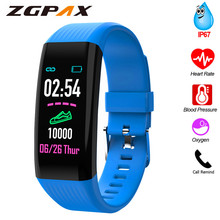 newest smart band blood pressure Heart Rate Tracker wristband IP67 Waterproof message call reminder fitness bracelet