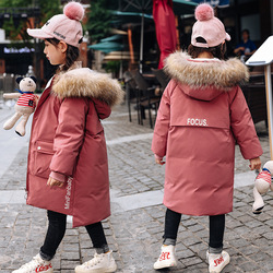 Russian Winter Down Jacket for Girls Clothes Parka Real Fur Hooded Waterproof Girls snowsuit -30 degrees Coats For Kids TZ552