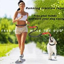 Нейлоновая веревка для собак товары спорта и бега светоотражающая