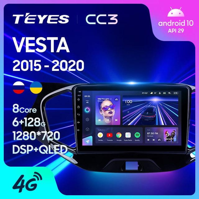TEYES CC3 Штатная магнитола For Лада ВАЗ Веста Кросс Спорт For LADA Vesta Cross Sport 2015 - 2020 до 8-ЯДЕР, до 6 + 128ГБ 27EQ + DSP carplay автомагнитола 2 DIN DVD android 10 мультимедиа автомобиля головное устройство 1
