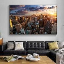 Настенная картина с изображением пейзажа Нью Йорка носветильник