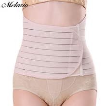 Melario Postpartum Belly Band 2020 New After Pregnancy Belt Belly Belt Maternity Bandage Band Pregnant Women Belly Bands amp Support cheap MODENGYUNMA CN(Origin) Bamboo Fiber Cotton ModaL Belly Bands Support Broadcloth AX345-H Natural Color