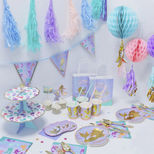Mermaid Disposable Tableware Birthday Party Decoration Happy Birthday Decoration For Girls Little Mermaid Party Supplies ww66